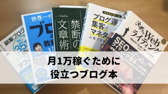 f:id:ichiaki97:20180206001900p:plain