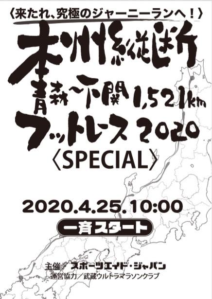 f:id:ichiashi:20200416223036j:plain