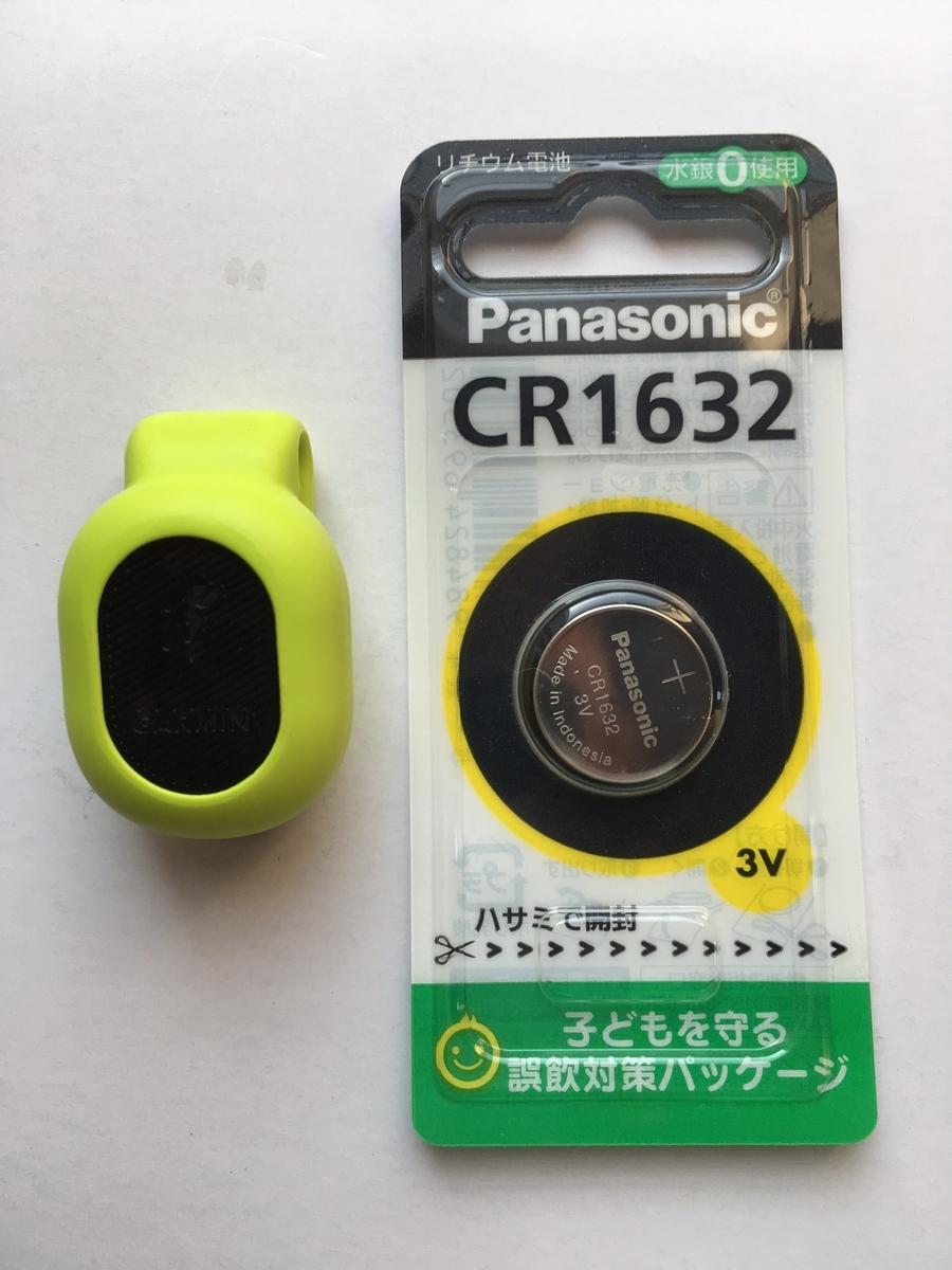f:id:ichiashi:20200502215128j:plain