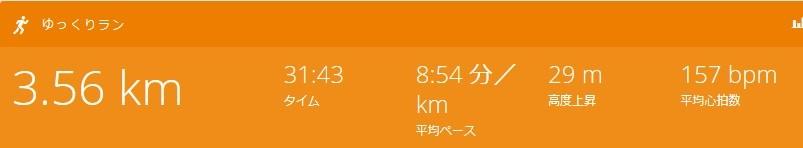 f:id:ichiashi:20200521221258j:plain