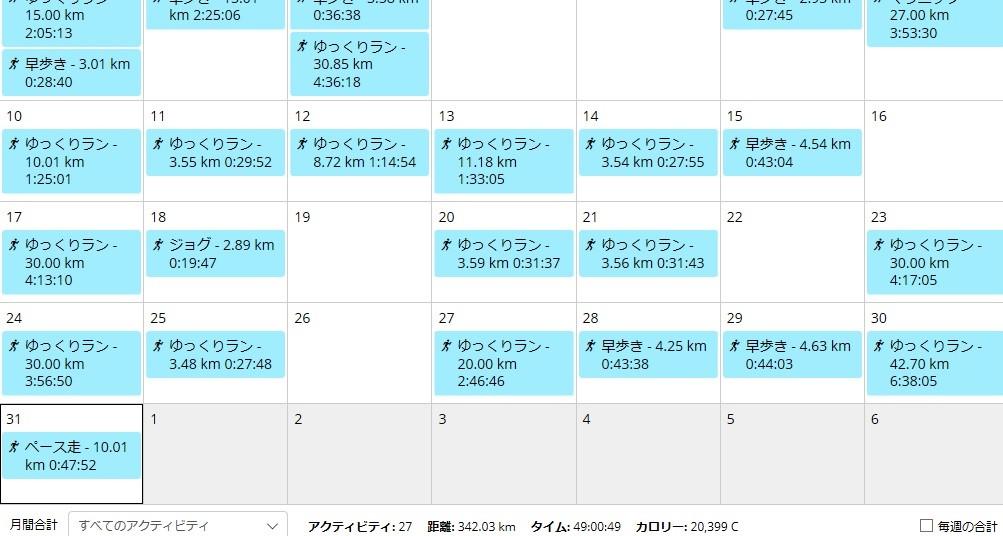 f:id:ichiashi:20200604213734j:plain
