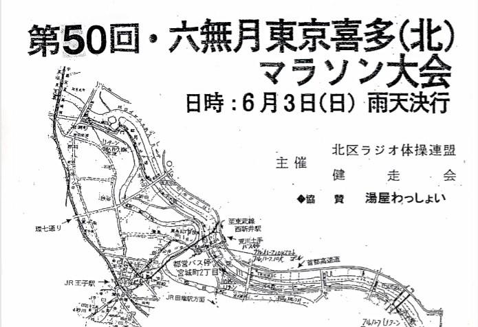 f:id:ichiashi:20200625060619p:plain