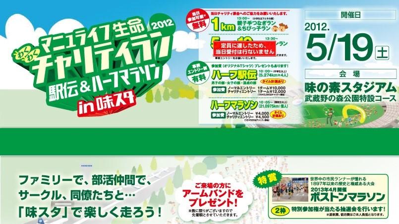 f:id:ichiashi:20200628231500j:plain