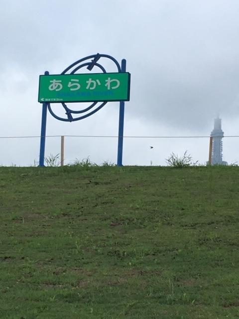 f:id:ichiashi:20200726205406j:plain