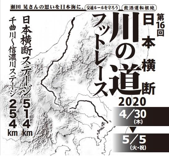 f:id:ichiashi:20200912174232j:plain