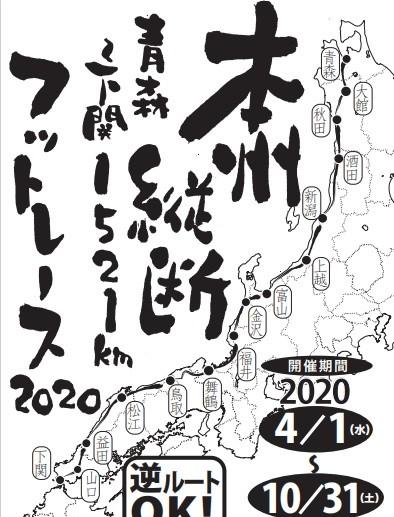 f:id:ichiashi:20200922023222j:plain