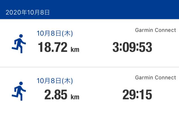 f:id:ichiashi:20201008232325p:plain