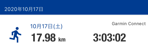 f:id:ichiashi:20201017195635p:plain