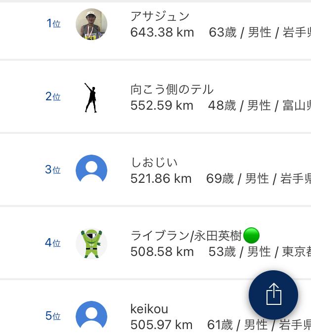 f:id:ichiashi:20201018230447p:plain