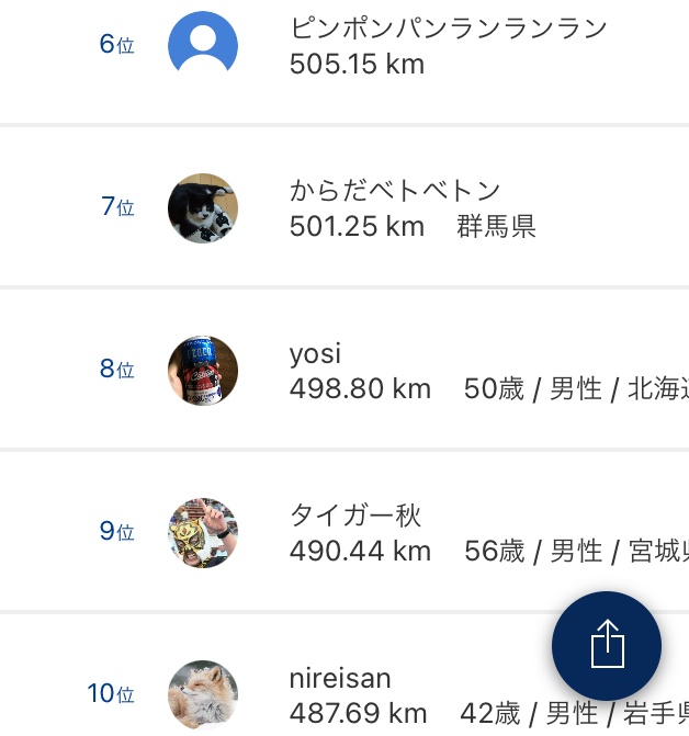 f:id:ichiashi:20201018230512p:plain
