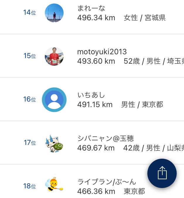 f:id:ichiashi:20201020232950p:plain
