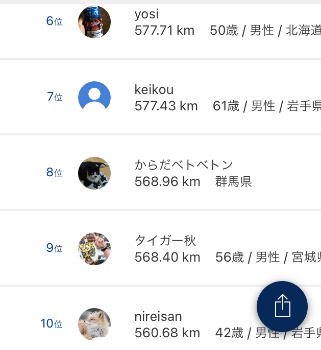 f:id:ichiashi:20201021233545p:plain