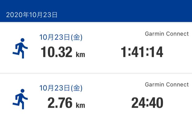 f:id:ichiashi:20201023214058p:plain
