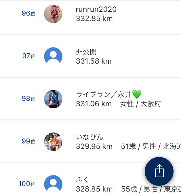 f:id:ichiashi:20201024223346p:plain