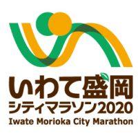 f:id:ichiashi:20201101081516j:plain