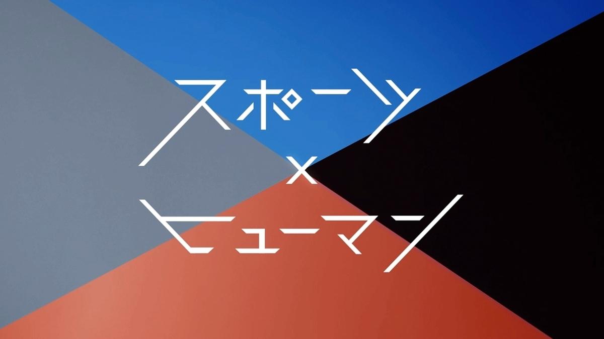 f:id:ichiashi:20201118215245j:plain