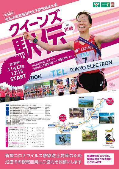 f:id:ichiashi:20201122065749j:plain