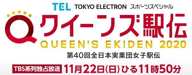 f:id:ichiashi:20201122185253j:plain