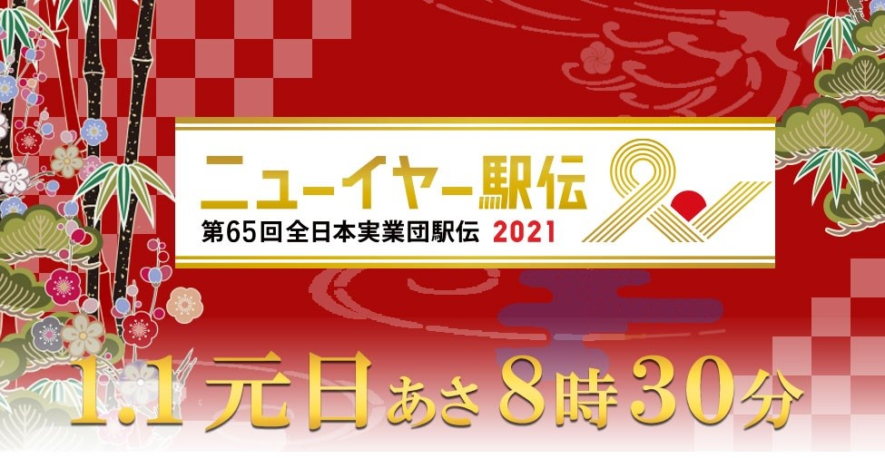f:id:ichiashi:20201123202737j:plain