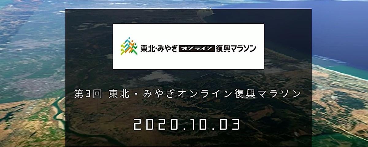 f:id:ichiashi:20201126204303j:plain