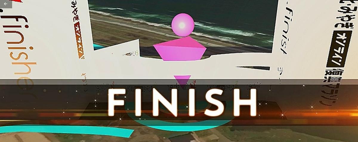 f:id:ichiashi:20201126204412j:plain