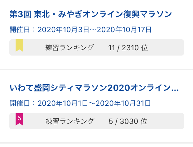 f:id:ichiashi:20201129101120p:plain