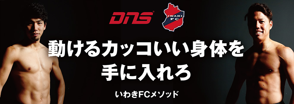 f:id:ichiashi:20201129163907j:plain