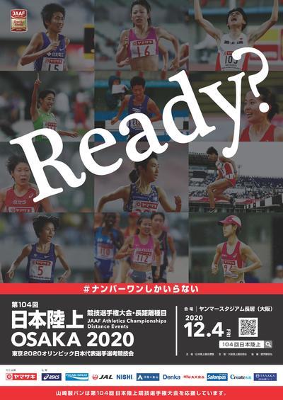 f:id:ichiashi:20201201210856j:plain