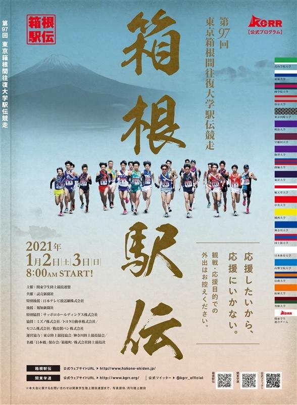 f:id:ichiashi:20201202205806j:plain