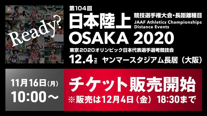 f:id:ichiashi:20201203210559j:plain