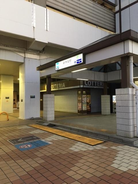 f:id:ichiashi:20201229171151j:plain