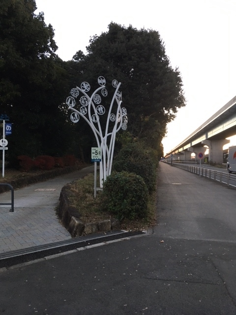 f:id:ichiashi:20201229171413j:plain