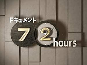 f:id:ichiashi:20201230141917j:plain