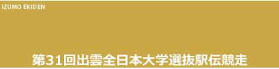 f:id:ichiashi:20210102060132p:plain