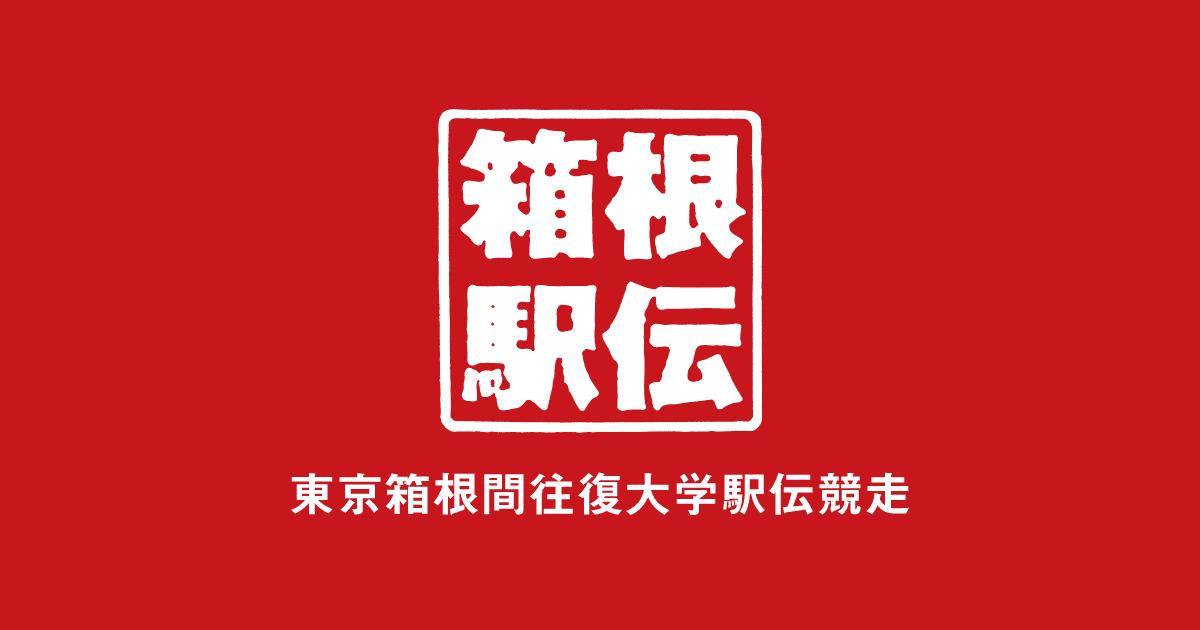 f:id:ichiashi:20210102060303p:plain