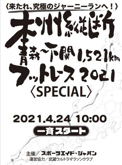 f:id:ichiashi:20210124161446j:plain