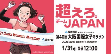f:id:ichiashi:20210131185846p:plain