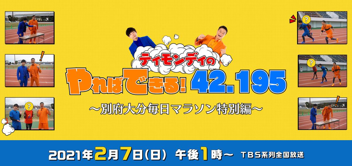 f:id:ichiashi:20210207145412j:plain