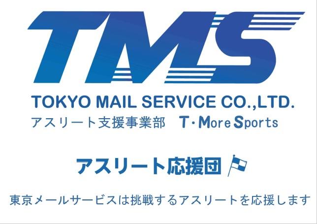 f:id:ichiashi:20210316211515j:plain