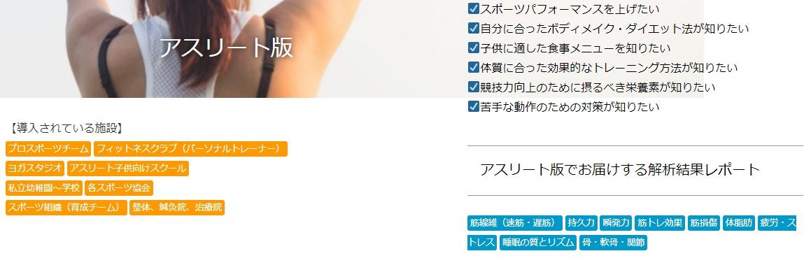 f:id:ichiashi:20210321174120j:plain