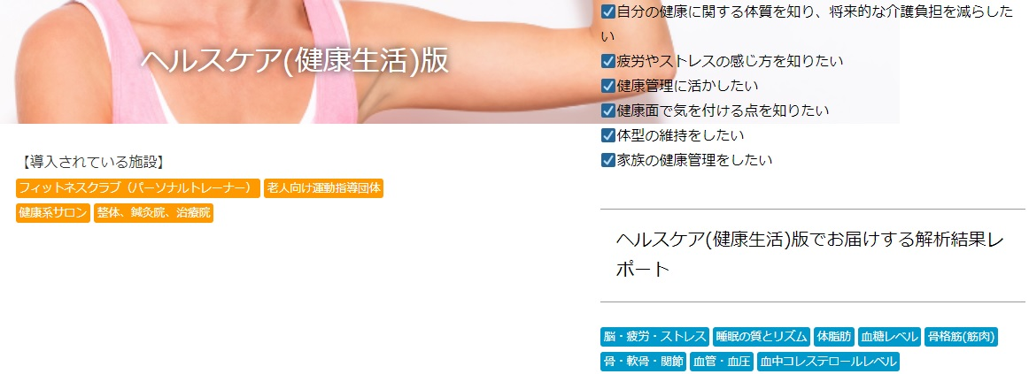 f:id:ichiashi:20210321174138j:plain