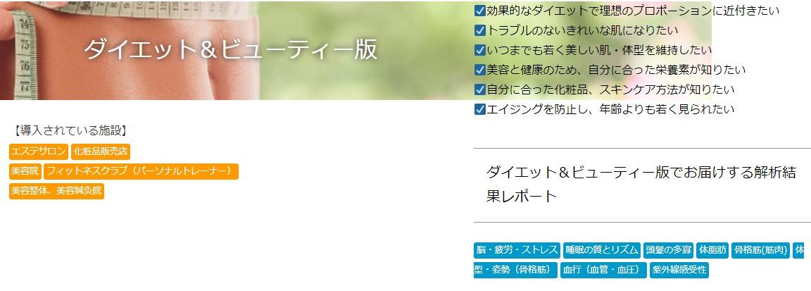 f:id:ichiashi:20210321174155j:plain