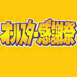 f:id:ichiashi:20210328162557j:plain