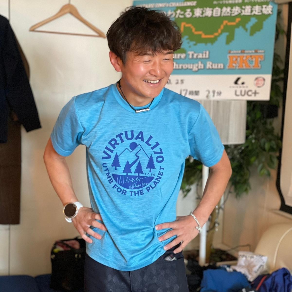 f:id:ichiashi:20210408233209j:plain