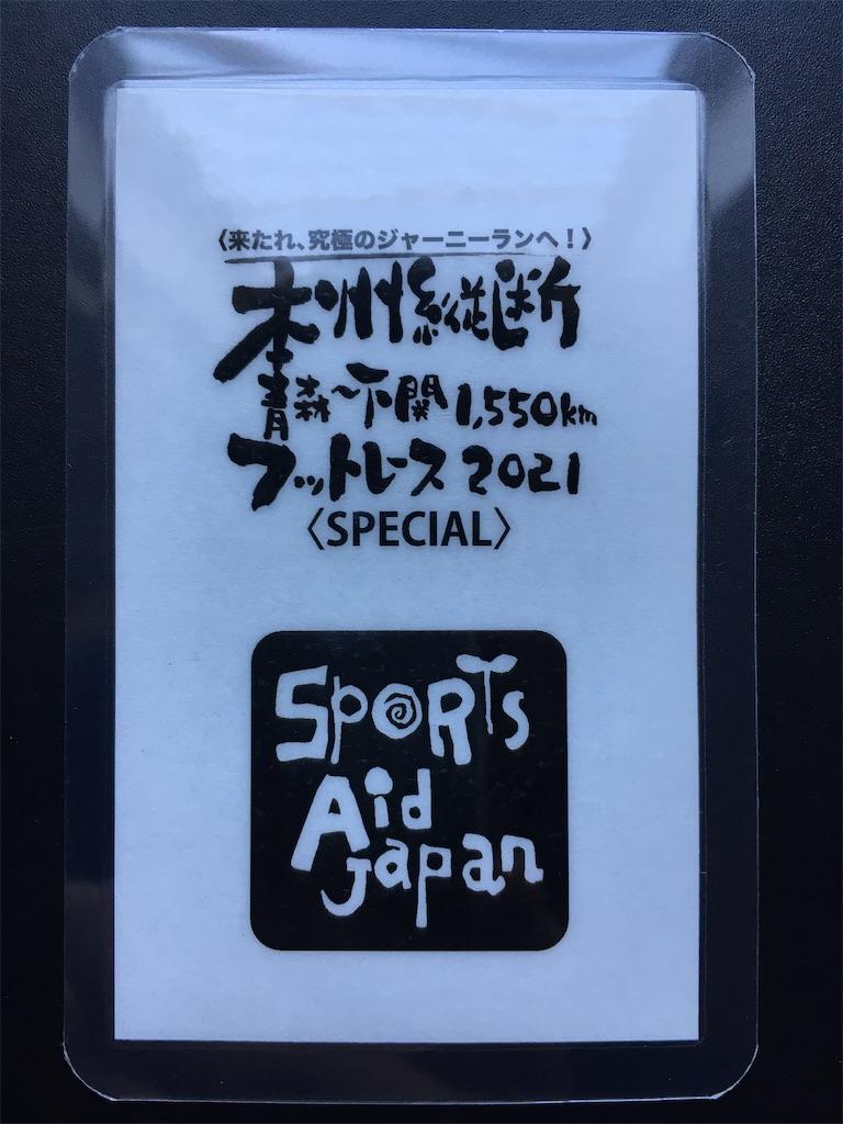 f:id:ichiashi:20210410134529j:plain