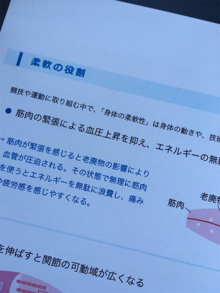 f:id:ichiashi:20210410160148j:plain