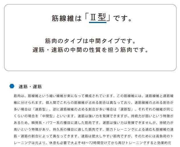 f:id:ichiashi:20210410220442j:plain