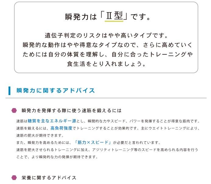 f:id:ichiashi:20210410222708j:plain