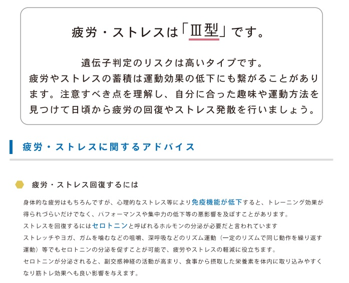 f:id:ichiashi:20210410222854j:plain