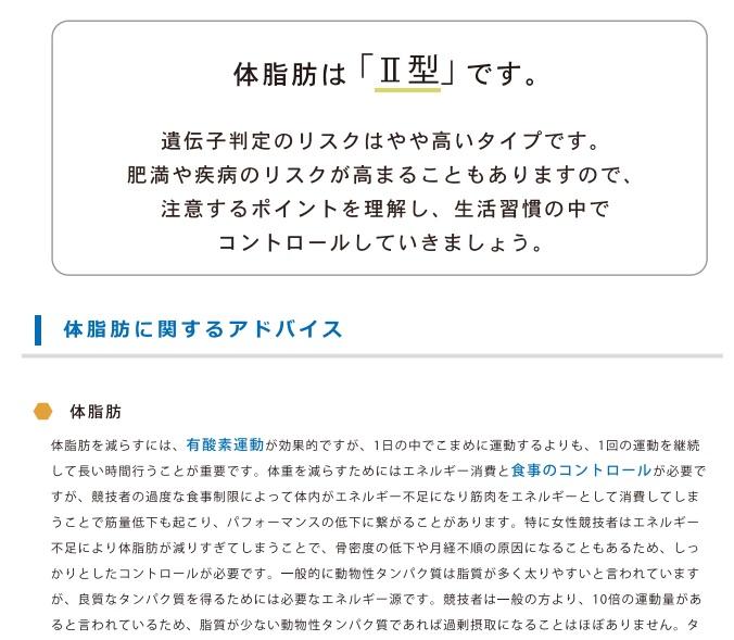 f:id:ichiashi:20210410222923j:plain